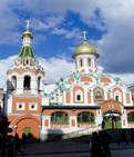 Moscow (17)