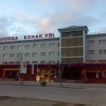 small_Гостиница _Кызылорда_